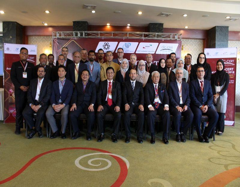 نهمین گردهمایی بین المللی متخصصان فضای سایبری کشورهای اسلامی