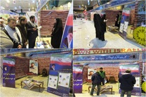 حضور فعال پایگاه مقاومت بسیج حفاظت محیط زیست استان اصفهان در نمایشگاه دستاوردهای بسیج