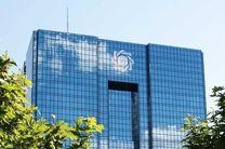 «بانکداری اسلامی» در تعامل با «بانکداری بین المللی» واکاوی می شود