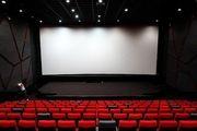 جزییات شرایط بازگشایی احتمالی سینماها از عید فطر/چهار میلیارد مجموع فروش آنلاین طلا و خروج