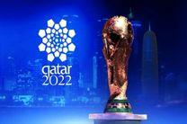 تاریخ قرعه کشی مرحله مقدماتی جام جهانی 2022 قطر مشخص شد