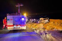 4 مصدوم در حادثه واژگونی خودرو سواری ال 90 در محور یزد به شیراز