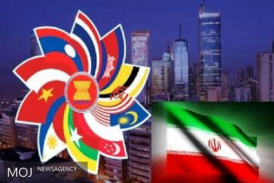 ایران به پیمان مودت و همکاری «آ سه آن» پیوست