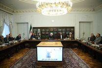 نشست خبری اعضای هیات ویژه گزارش پلاسکو، شنبه برگزار میشود