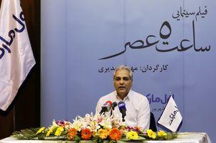 مهران مدیری به دیدار مخاطبان «ساعت ۵ عصر» در مشهد رفت