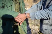 شکارچی غیر مجاز پرندگان در ازنا دستگیر شد