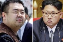 پیونگیانگ مسوول ترور برادر رهبر کره شمالی است