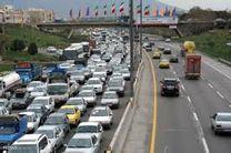 آخرین وضعیت ترافیکی راه های کشور