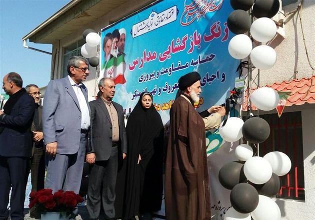 آغاز ۳۲۵ هزار دانشآموز استان گلستان سال تحصیلی