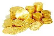 قیمت سکه ۱۹ مهر ۹۹ مشخص شد