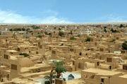 ضرورت رونق صنعت گردشگری در شهر اردکان