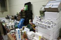 کشف بیش از 56 هزار عدد داروی قاچاق در رشت