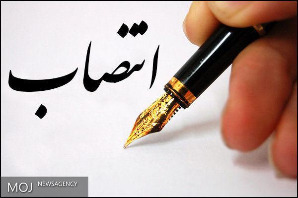 انتصابات جدید در استانداری همدان