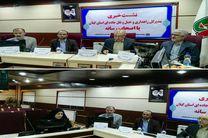 ترانزیت بیش از 107هزار تن کالا در استان گیلان