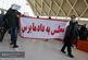 تجمع اعتراضی مردمی در سومین نمایشگاه خودرو تهران