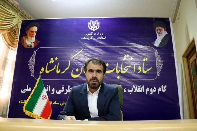 تعرفه برای مشارکت صددرصدی مردم کرمانشاه در انتخابات داریم