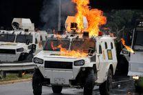 تظاهرات اعتراض آمیز مردم ونزوئلا علیه سیاست های مادورو