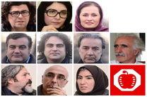 معرفی هیاتهای انتخاب جشنواره فیلم پروین اعتصامی