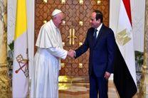 دیدار پاپ با سیسی و شیخ الازهر و بازدید از کلیسای قاهره