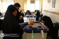 زمان اخذ رای در سراسر کشور به جز چهارمحال و بختیاری تمدید شد