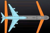زیردریایی غیرنظامی 2 برابر ایرباس A380