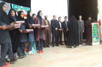 تجلیل از 29 برگزیده ششمین جشنواره نوجوان سالم در خمام