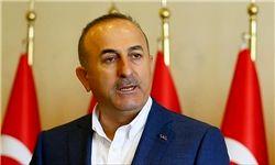 سفر وزیر خارجه ترکیه به آمریکا لغو شد