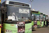 اختصاص 80 دستگاه اتوبوس برای خدمت رسانی به زائرین اربعین حسینی