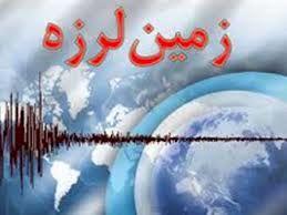 سه زمینلرزه امروز قصرشیرین را لرزاند