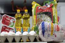 عرضه ۱۰۲هزارتن کالای اساسی در ماه رمضان/تخیفیف 5 درصدی برای روغن