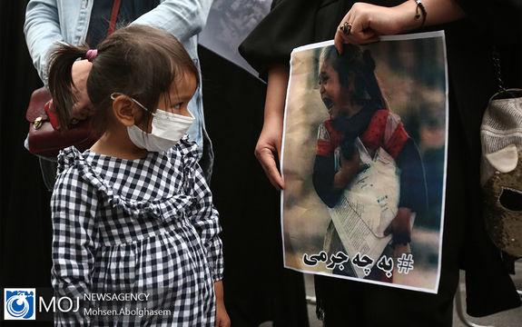 یادبود شهدای دانش آموز کابل مقابل سفارت افغانستان در تهران