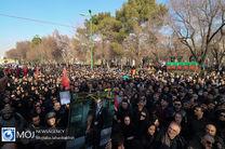 تشییع شهدای حادثه سقوط هواپیمای اوکراینی در اصفهان