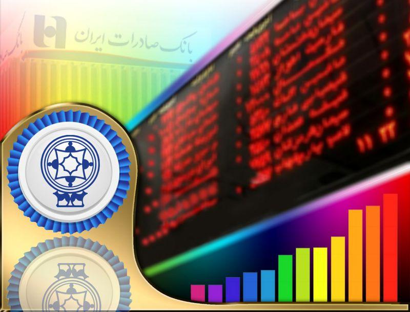 پرداخت حق تقدم استفاده نشده شرکت «گروه صنعتی پاکشو» در شعب بانک صادرات