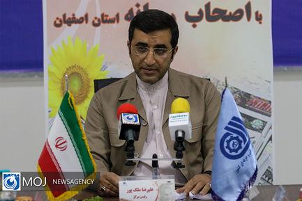 نشست خبری رییس مرکز فنی و حرفه ای شهرستان برخوار اصفهان