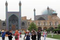 تصویب 20 طرح سرمایه گذاری بخش خصوصی در میراث فرهنگی اصفهان