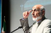 هیچ تضمینی وجود ندارد در صورت پذیرشFATF تحریم های ظالمانۀ آمریکا برداشته شود / مردم تهران نمایندگان خود را نمی شناسند