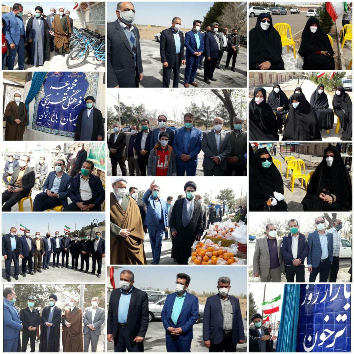 افتتاح 2 طرح، بازارچه ترخون و پارک بانوان پردیسان در اردستان