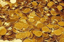سکه امروز 11 اردیبهشت 54 هزار تومان گران شد