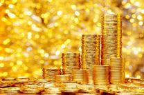 قیمت سکه 24 آبان 97 اعلام شد