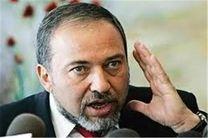 لیبرمن: به توافق صلح با فلسطین نزدیک شدیم