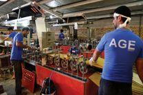 پرداخت  300 میلیارد ریال تسهیلات به واحدهای تولیدی منطقه