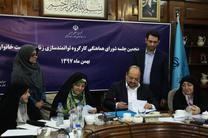 نیمی از اعضای سمنهای کل کشور در اختیار زنان است/فقدان اطلاعات مانع ارائه بسته حمایتی به زنان مطلقه و زندانی شد!