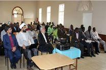 برگزاری دوره آموزشی اسلام و مسیحیت در زیمبابوه