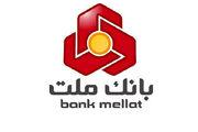 امکان ثبت، تایید و انتقال چک در سامانه صیاد بانک مرکزی