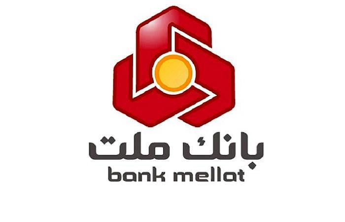 قدردانی وزیر راه و شهرسازی از مدیرعامل بانک ملت
