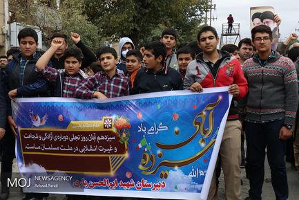 راهپیمایی روز ۱۳ آبان ۱۳۹۷ در کرمانشاه