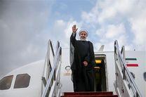 روحانی ایران را به مقصد چین ترک کرد
