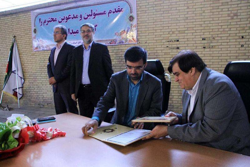 امضای تفاهم نامه شورای حل اختلاف استان و اتاق اصناف مرکز یزد