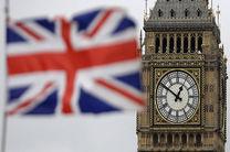 رئیس اداره امنیت داخلی انگلیس درباره حملات تروریستی هشدار داد