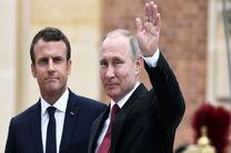 تاکید رؤسای جمهور فرانسه و روسیه بر ضرورت اجرای دقیق توافقنامه هستهای ایران